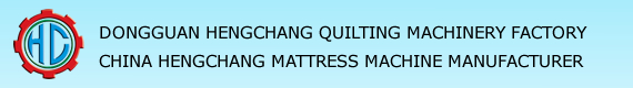 Quilting machine,China quilting machines manufacturer & supplier